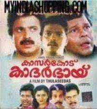 Kasargod Khader Bhai 1992:Full Malayalam Movie