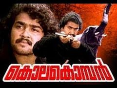 Kolakomban Malayalam Full Movie
