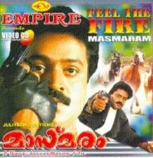 MASMARAM malayalam full movie