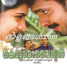 Kottaram Vaidyan Malayalam Full Movie HD