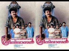 Nammude Naadu Malayalam Full Movie