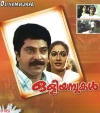 Oliyambukal Full Malayalam Movie | Latest Malayalam Movie