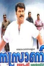 Nasrani 2007: Full Length Malayalam Movie