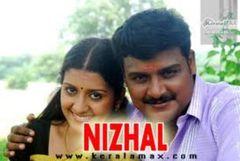 Nizhal 2007: Full Tamil Movie