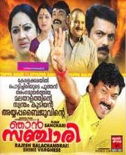 Latest malayalam hot movie | Pranayachapalyam | പ്രണയചാപല്യം | Masala Movie