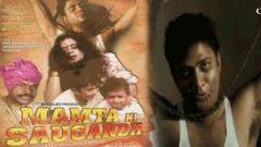 Anjaam 1994 Hindi Movie Part-2 14