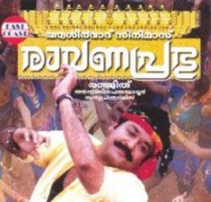 Raavanaprabhu Malayalam Full Movie HD