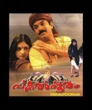 Pakalpooram 2002: Full Length Malayalam Movie