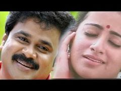 Malayalam Full Movie Online - Ravanan