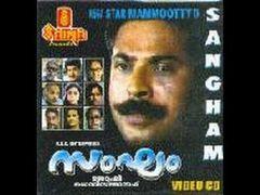 Sangham 1988 Full Malayalam Movie I Mammootty
