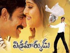 Vikramarkudu Telugu Full Movie - Ravi Teja Anushka - Part 1 2