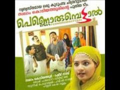 Pennorumbettaal 2010 Full Length Malayalam Movie