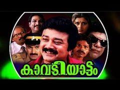 Malayalam Romantic Full Movie - Ninneyum Thedi - Ft Sindhu Sharmila [HD]