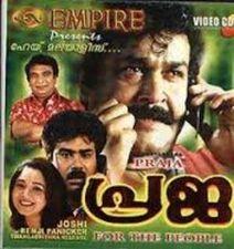 Adiyozhukukal Malayalam Full Movie