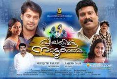 Navratri 2011: Full Length Bhojpuri Movie