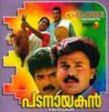Dulhin 1996: Full Length Bhojpuri Movie