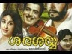 Sharasayya 1971: Full Length Malayalam Movie