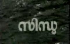 Vettom Full Length Malayalam Movie