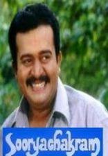 Watch Malayalam Full Movie Online - CHAKRAM