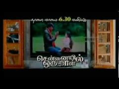 Malayalam Full Movie Online - Changaathi Koottam