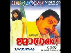 Jagratha 1989: Full Malayalam Movie