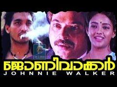 Malayalam Full Length Movie-JOHNY WALKER