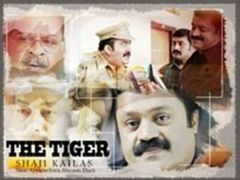 The Tiger - Malayalam Full Movie 2005 Official [HD]