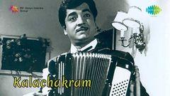 Kaalachakram Malayalam Full Movie