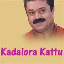 Thudarkadha 1991: Full Length Malayalam Movie
