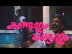 Bahubali Full Length Malayalam Movie [Outside India Viewers Only]
