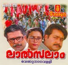 Lal Salam 1990:Full Malayalam Movie