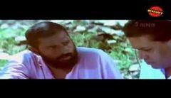 Kaliyattam 1997:Full Length Malayalam Movie