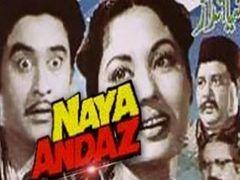 Naya Andaz 1956 I Kishore Kumar Meena Kumari I Full Length Hindi Movie