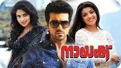 Minnaram Malayalam Full Movie