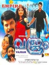 Mammootty - Vajram [2004] Telugu Full Movie - HD