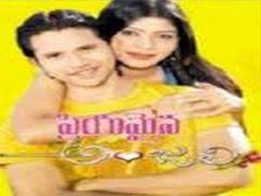 SP Shankar Full Leanth Telugu Movie