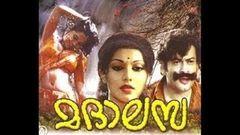 Madalasa 1978: Full Malayalam Movie