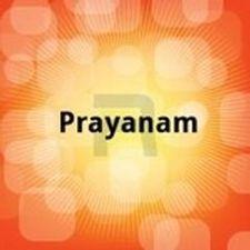 Prayanam 1975: Full Malayalam Movie