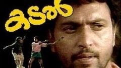 Kambolam 1994:Full Length Malayalam Movie