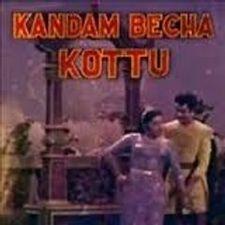 Arappawan - Classic Malayalam Movie - Sathyan Ambika G K Pillai Prem Navas