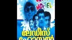 Ohm Shanthi Oshana Malayalam full Movie 2014 full length malayalam film
