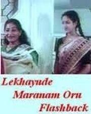 Lekhayude Maranam Oru Flashback 1983: Full Malayalam Movie