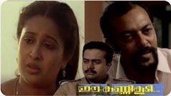EE KANNI KOODI - Malayalam Full Length Movie Online