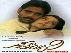 Idhayathai Thirudathe: Full Length Tamil Movie