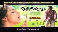 Narakathilekkoru Vinodayathra 2011 Full Malayalam Movie