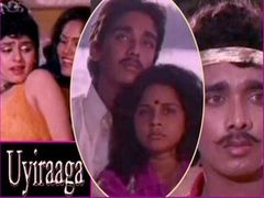 Uyirodu Uyiraga 1998: Full Tamil Movie