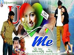 Naarinja - thokka theesina Orange telugu full movie - you will love it this time ;)