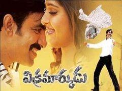 Vikramarkudu Telugu Full Movie   Ravi Teja Anushka   Part 2 2
