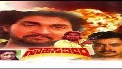 Veera 1994:Full Tamil Movie