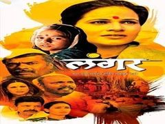 Starcast At Trailer Launch Of New Hindi Movie & 039;R Rajkumar& 039; | Latest Bollywood News